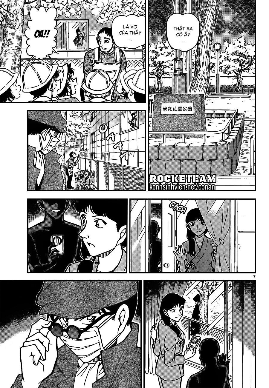 Conan924-07.jpg